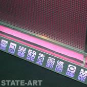 фото световой элемент выставочного стенда