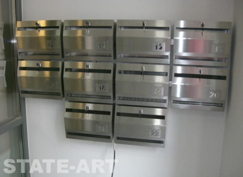 почтовые ящики металлические