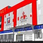 проект оформление фасада рекламой