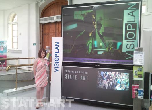 "Стенд Стэйт-Арт на 2-й международной конференции ""Все цвета Digital Signage"" - 2009 г."