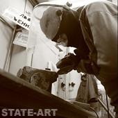 стальные изделия, оборудование из нержавеющей стали