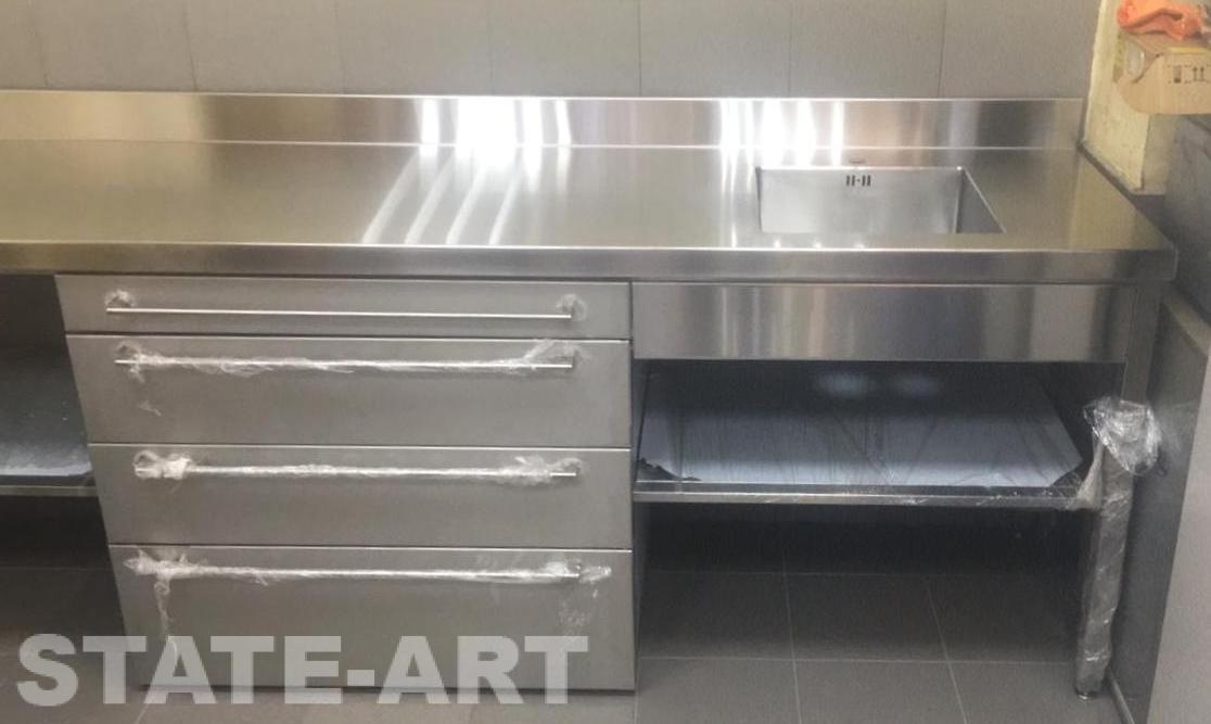 Нестандартный кухонный рабочий стол