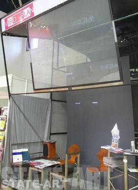 Стенд Стэйт-Арт - Visioplan на выставку Реклама 2008