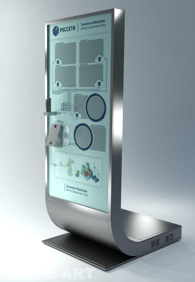 Вид на корпус из нержавеющей стали для интерактивного стенда